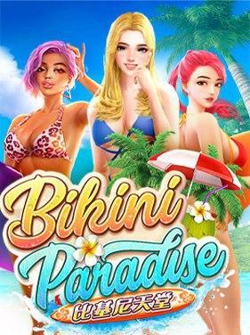 เกมสล็อต Bikini Paradise