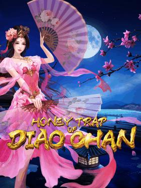 เกมสล็อต Diao Chan