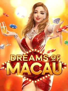 เกมสล็อต Dreams of Macau