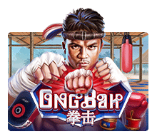 เกมสล็อต Ong Bak