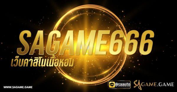 SAGAME666