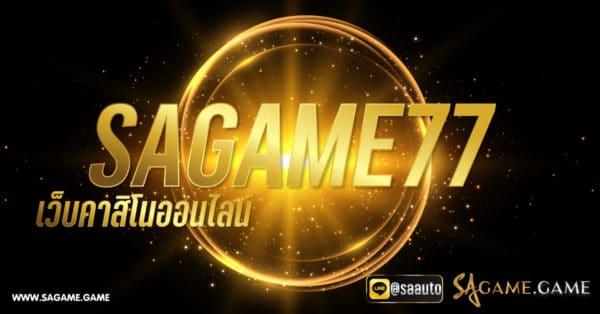 SAGame77