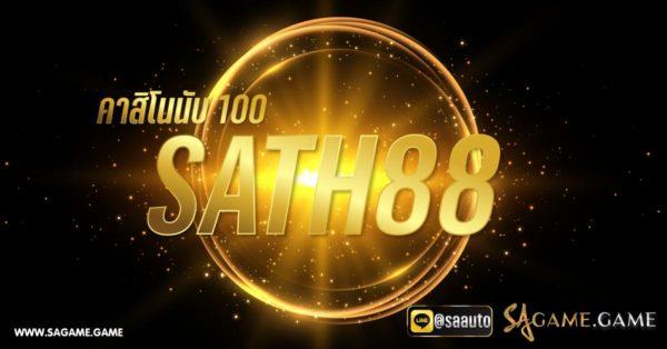 SATH88
