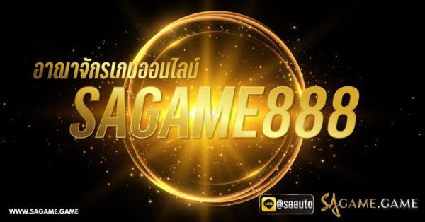 sagame888