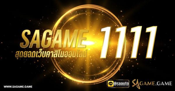 SAGAME1111