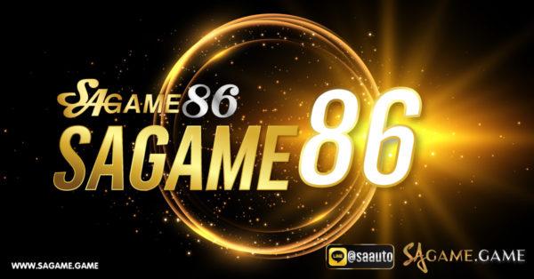 SAGAME86